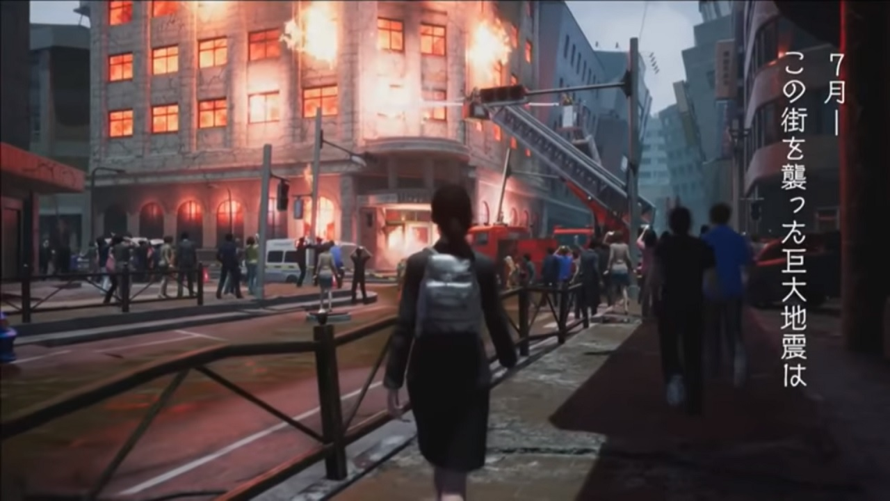 Disaster Report 4 fire