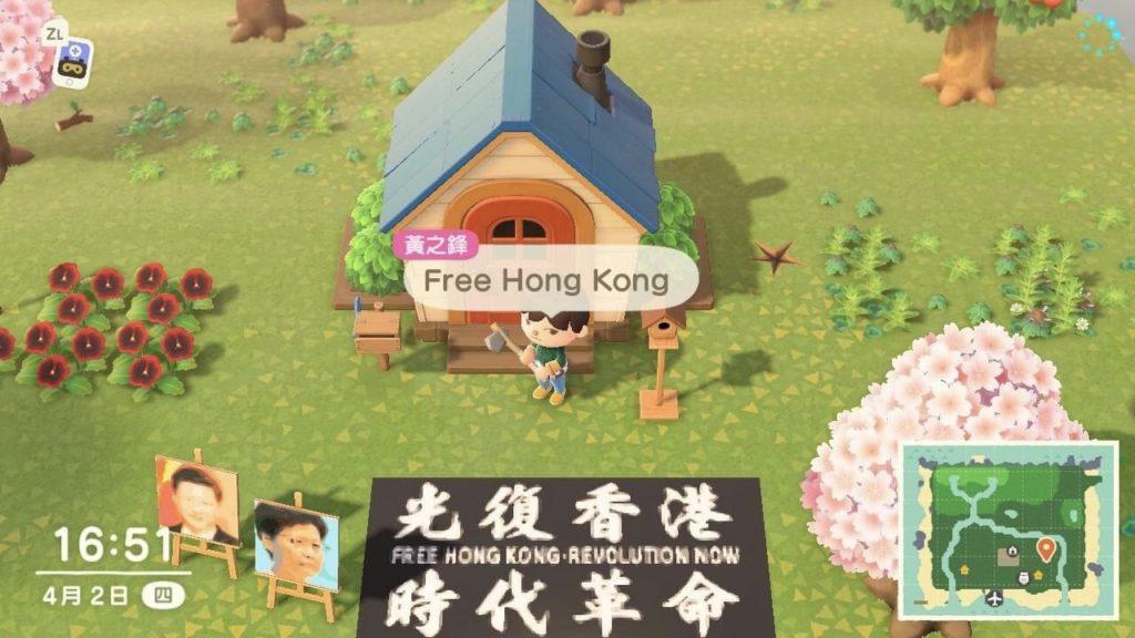 Animal Crossing New Horizons HK Protest