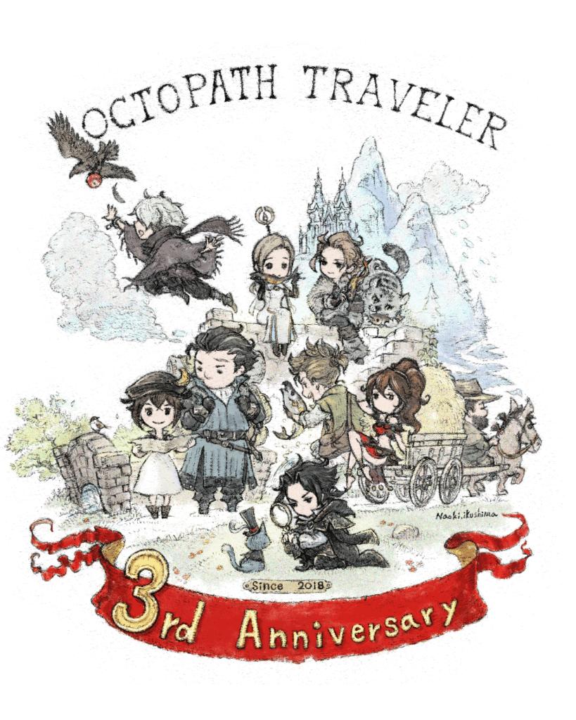 octopath traveler 3rd anniversary artwork