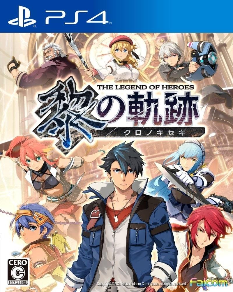 The Legend of Heroes Kuro no Kiseki